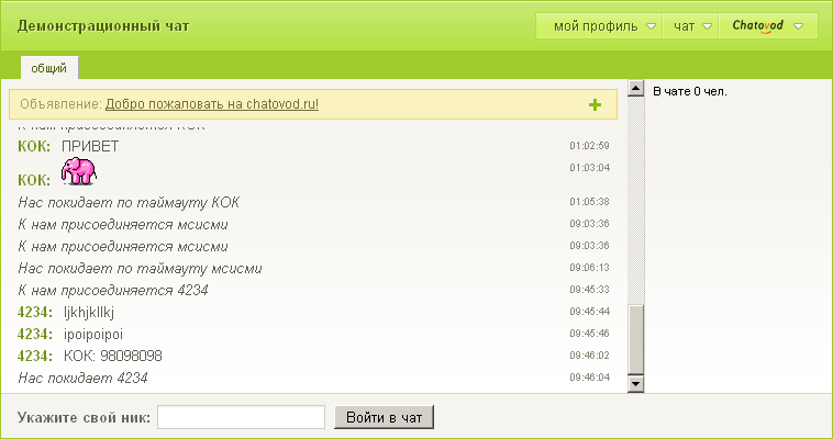http://mediachat.ru/files/sm/chatovod%20(3).png