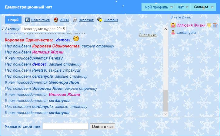 http://mediachat.ru/files/sm/flat.png