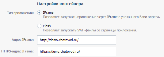 http://mediachat.ru/files/sm/forum/vk/1.png