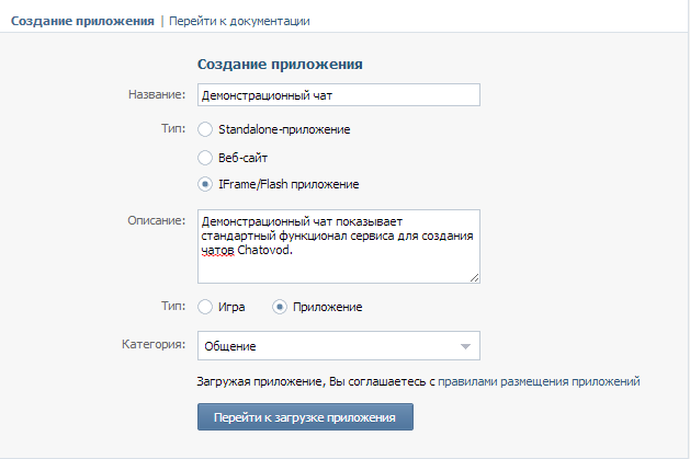 http://mediachat.ru/files/sm/forum/vk/3.png
